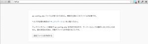 スクリーンショット 2013-01-13 13.34.37