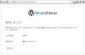 スクリーンショット 2013-01-13 13.47.29