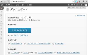 スクリーンショット 2013-01-13 13.49.21