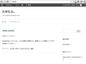 スクリーンショット 2013-01-13 13.50.07