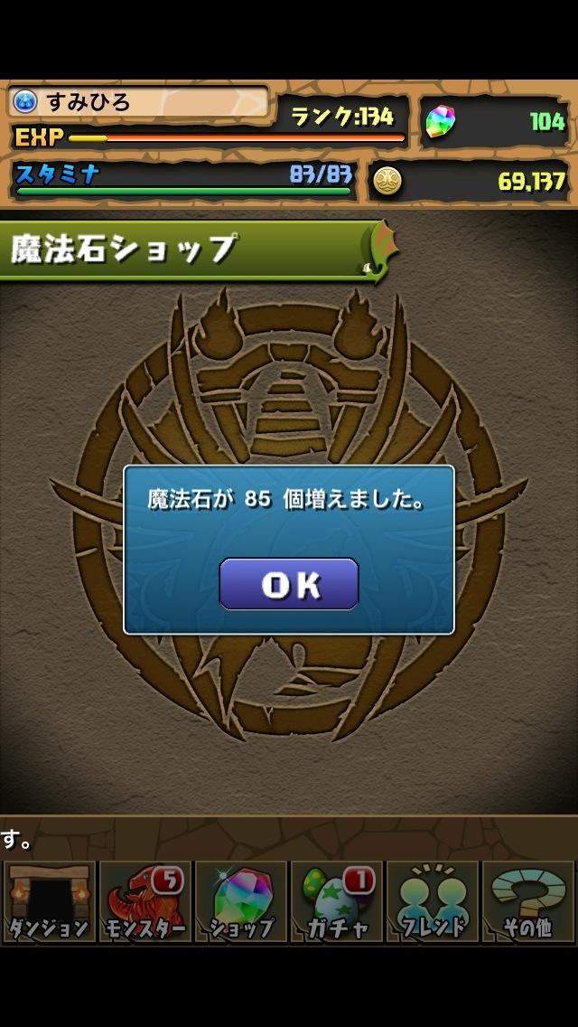 20130131-230000.jpg