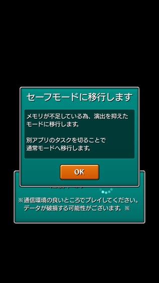 20140225-082227.jpg