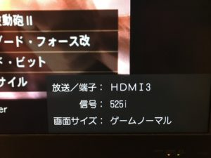 ps2-hdmi-525i